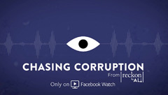 Chasing Corruption